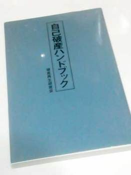NEC_0717.jpg